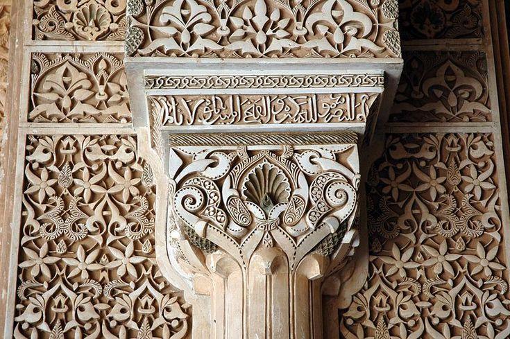 Grabados en las paredes y columnas de La Alhambra. Me gustan mucho estos grabados y me llama la atención la precisión con la que están hechos.