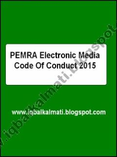 PEMRA Electronic Media Code Of Conduct 2015 Download or read online This Book click the link http://iqbalkalmati.blogspot.com/2015/12/pemra-electronic-media-code-of-conduct.html