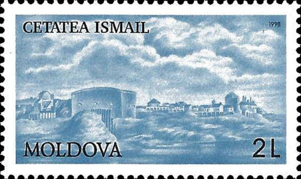 Ismail Fortress