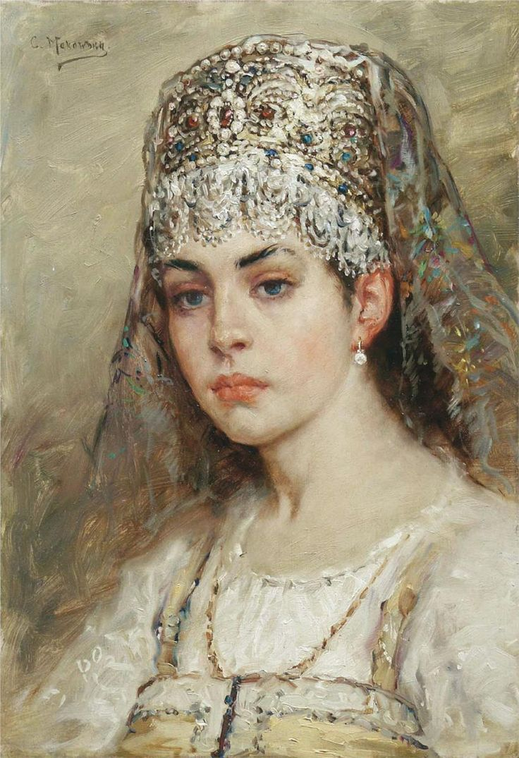 Russian costume in painting. Konstantin E.  Makovsky. Boyaryshnya. C. 1880. Boyaryshnya is a noble girl in medieval Russia. #art #painting #Russian #costume