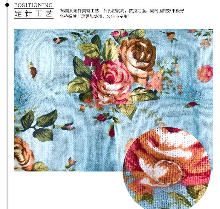 Дышащие и удобная ткань подушки Four Seasons Four Seasons Генеральный осенью и зимой утолщение обеденный стул компьютерный стул коврик татами - глобальная станция Taobao