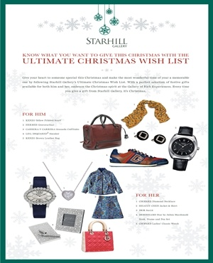 Starhill Gallery Christmas 2012 Luxury Wish List