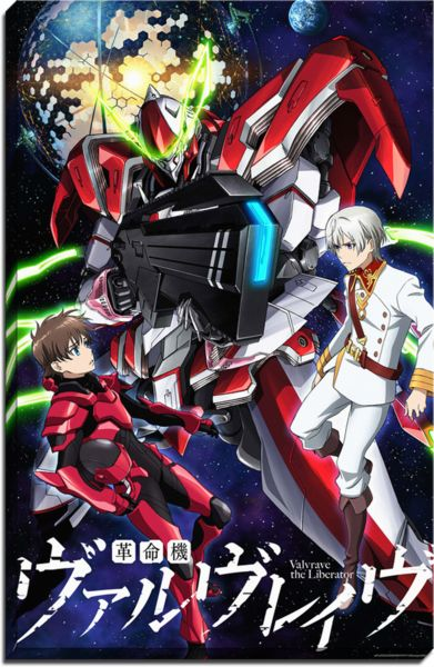 Valvrave The Liberator Anime Canvas