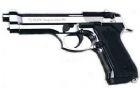 BLOW F 92 KURUSIKI SES TABANCASI  www.yabanavstore.com/kategori/kuru_siki_tabancalar/74/
