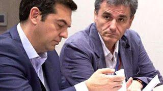 En Arxikos Politis: Μόλις 28 από τα 101 προαπαιτούμενα έχουν ολοκληρωθ...