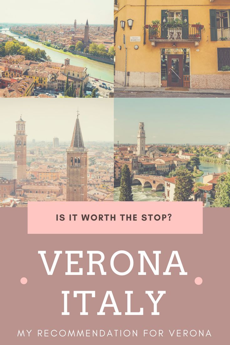 Verona Italy... Is it worth the stop on your Italy Itinerary?
