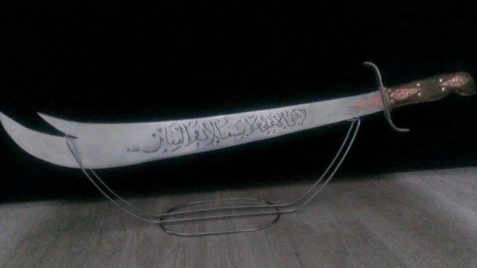 Zulfiqar The Sword Of Hazrat Ali Razi Allah Tala Anhu Hazrat Ali Sword Archangels