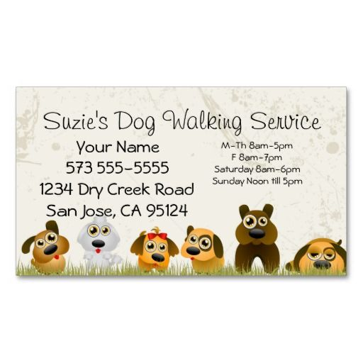 professional pet sitting business cards