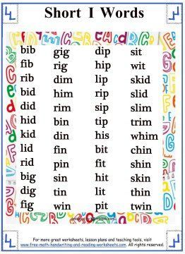Short Vowel Sound - Word Lists - Short I
