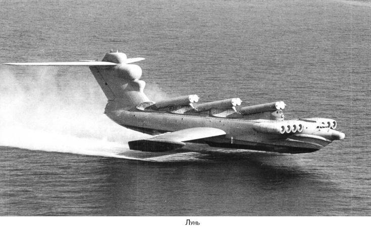 Russian Ground Effect Plane