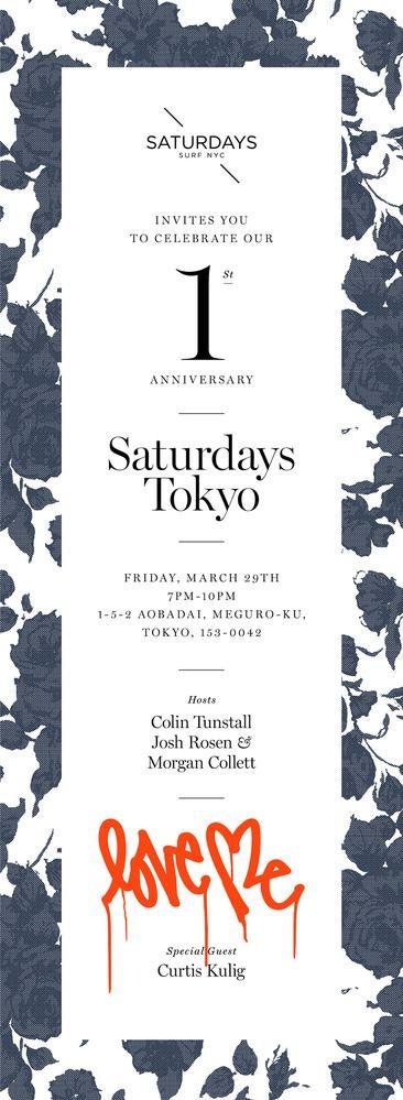 Saturdays Tokyo: Poster