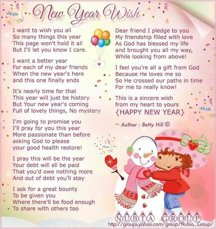 Best Happy New Year Quotes For Friends: 604 Best Happy New Year Images On Pinterest