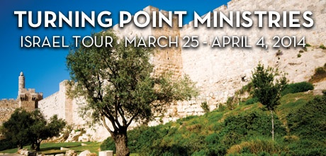 Take a Christian TourWOX with Turning Point Ministries - Israel Tour - March 25 - April 4, 2014