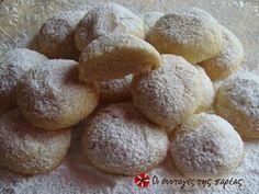Αυτά τα μπισκότα φτιάχνω τα Χριστούγεννα αντί για κουραμπιέδες. Δοκιμάστε τα.