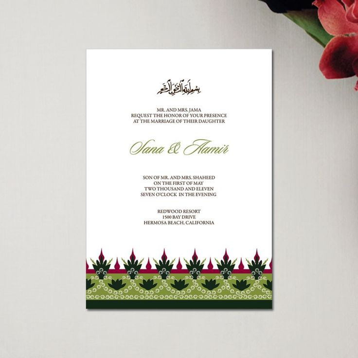 sample of wedding invitation letter%0A Wedding Invitation Wordings Muslim