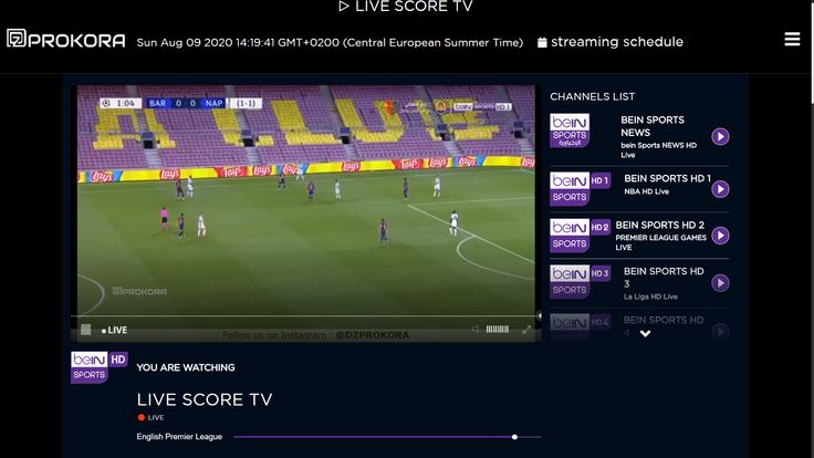Champions League Free Streaming
