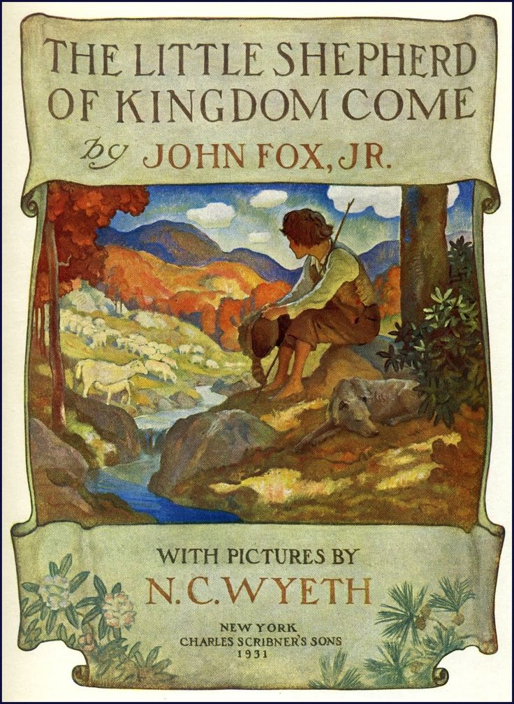 "Illustration from ""The Little Shepherd of KIngdom Come,"" by John Fox, Jr. (1931)"