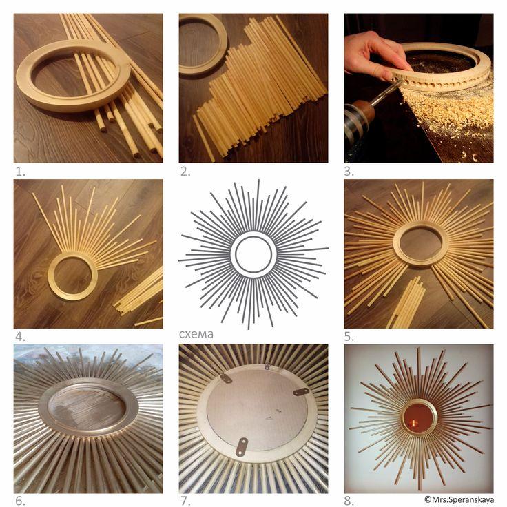 """Мастер-класс """"Зеркало-солнце"""". В основе деревянная рамка и круглый погонаж. Для работы: пила, дрель со сверлом для дерева, клей-пистолет, аэрозольная золотая краска, круглое зеркало без фацета, крепежные элементы и золотые руки))) #зеркало #солнце #мк #handmade"""