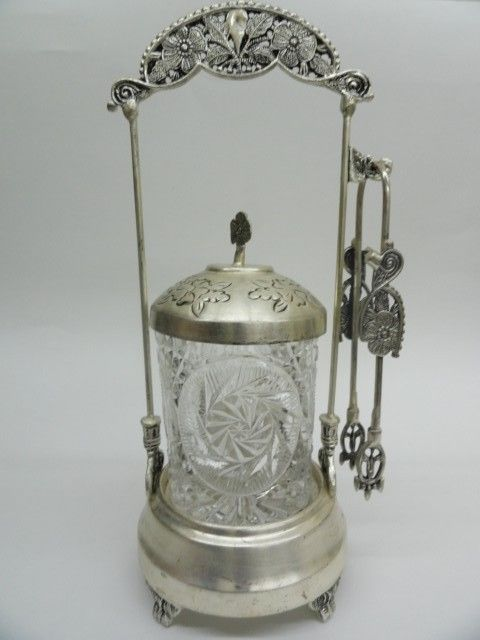 Antique Victorian Pickle Castor with Tongs #unknown