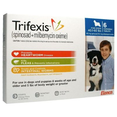Trifexis heartworm tabs. A great deal from a favorite supplier at http://www.tatochip.com/trifexis-for-dogs
