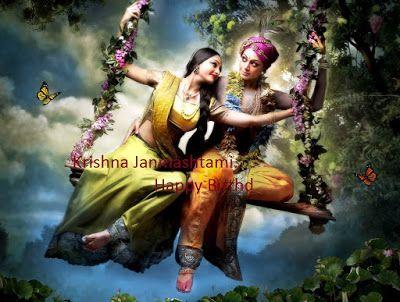 Shayari Urdu Images: Latest Krishna Janmashtami Happy Birthd 2015