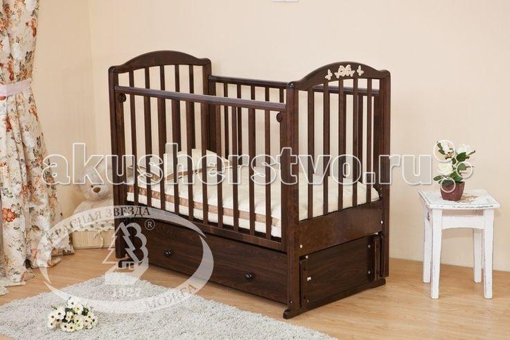 Детская кроватка Можга (Красная Звезда) Регина С-580 №23 Бабочки (маятник продольный)