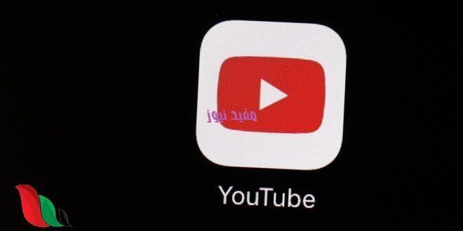 فيديو فضيحة مولات الخمار فيديو الفتاة المحجبة في تطوان بالمغرب 2021 In 2021 Nintendo Switch Gaming Logos Youtube
