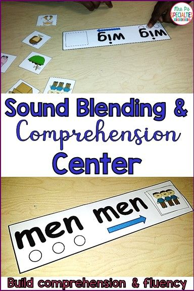 This center is AWESOME for teaching students to move past sounding out letter by letter to blending the sounds together. Add in a comprehension check by having students find the picture that matches the word. These blending strips are perfect for students who need extra practice, RTI, resource rooms, students with autism and beginning readers.