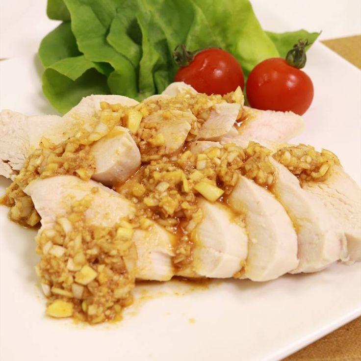 「簡単中華!蒸し鶏の香味醤かけ」の作り方を簡単で分かりやすい料理動画で紹介しています。ジューシーな鶏肉と香りが良いタレの相性が食欲をそそる一品です。鶏肉はむね肉を使用し、レンジで蒸して作るので簡単&火の元いらずのお手軽ヘルシーレシピです。香味醤はアレンジがしやすくどんな料理にも合うので炒め物や揚げ物にもオススメです。