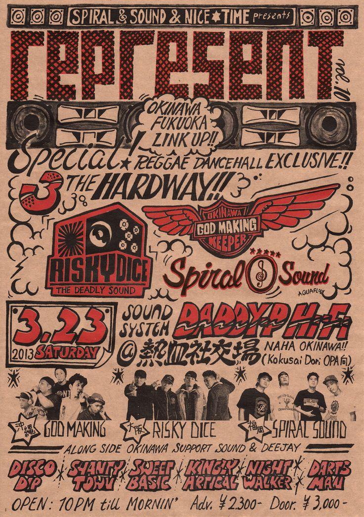 Reggae Event Flyer, Hand Written by Massa AquaFlow. RED ver. screen printing.