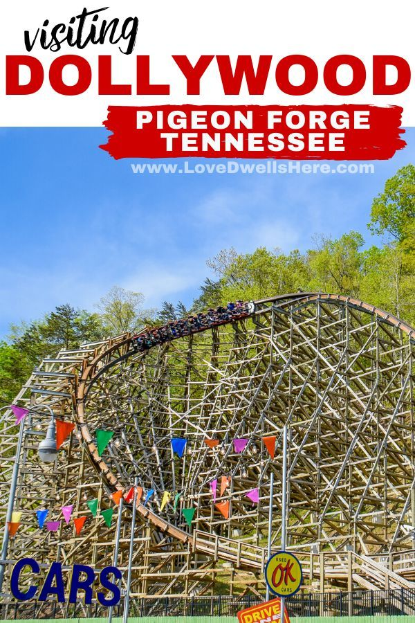 Dollywood For Families Pigeon Forge Tn Family Travel Dollywood Canada Travel Guide