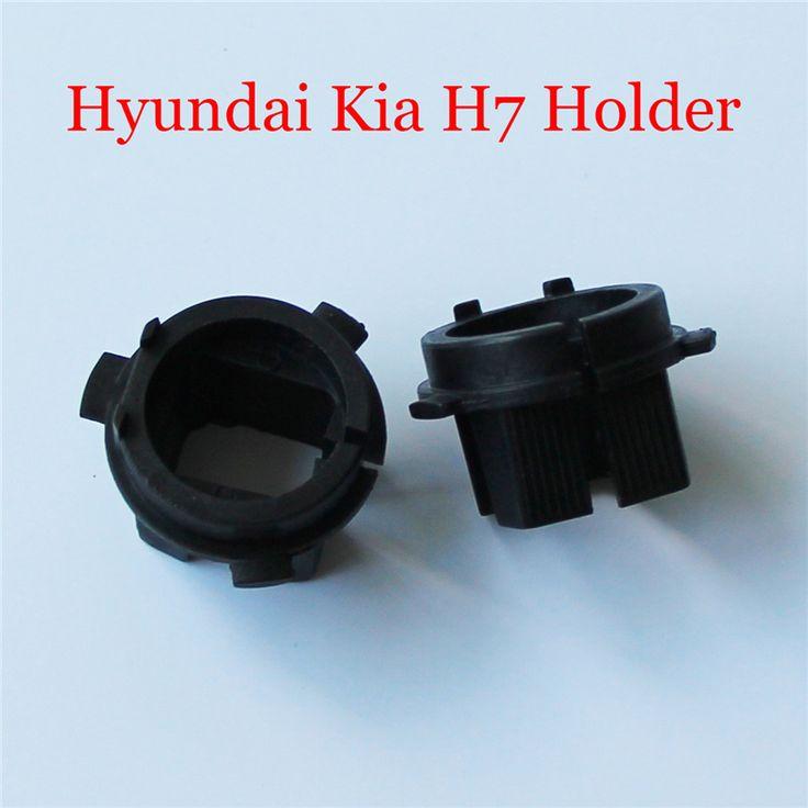 2ピースh7電球アダプターホルダーベース用車のヘッドライトhidキセノン電球起亜k5ヒュンダイ/ジェネシス/クーペ/velosters
