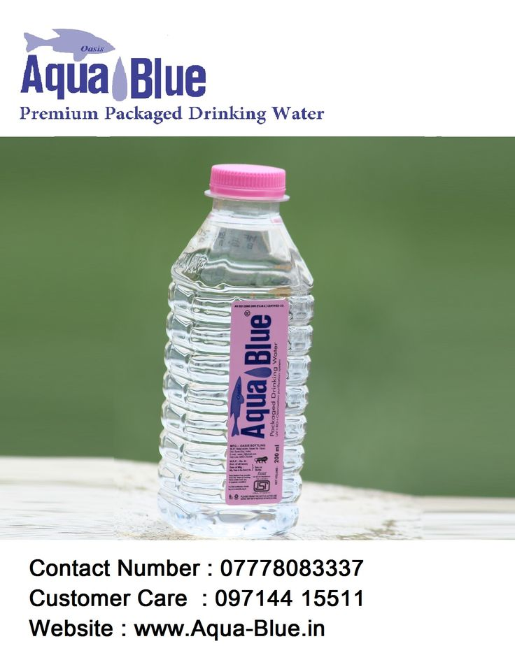 Aqua Blue 200ml Mineral Water Bottle Supplier and Manufacturer in Bhavnagar, Bhavnagar Mineral Water Supplier