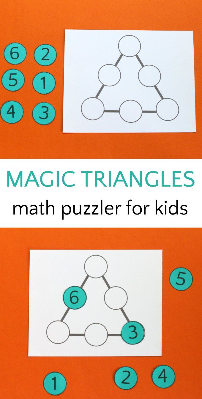 Magic triangle math puzzle for kids. Great brain teaser for stretching kids' problem solving!