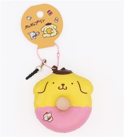 yellow pink Pompompurin donut squishy charm for cellphone or bag - Squishies - kawaii shop modeS4u