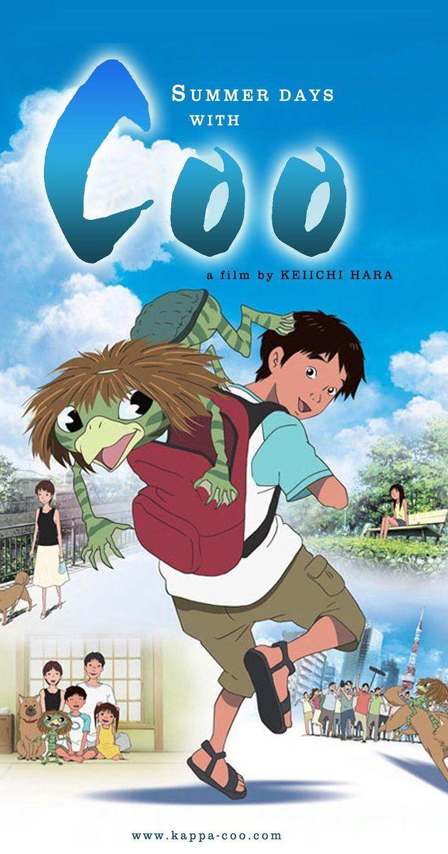 Summer Days with Coo (2007) Kappa no ku to natsu yasumi
