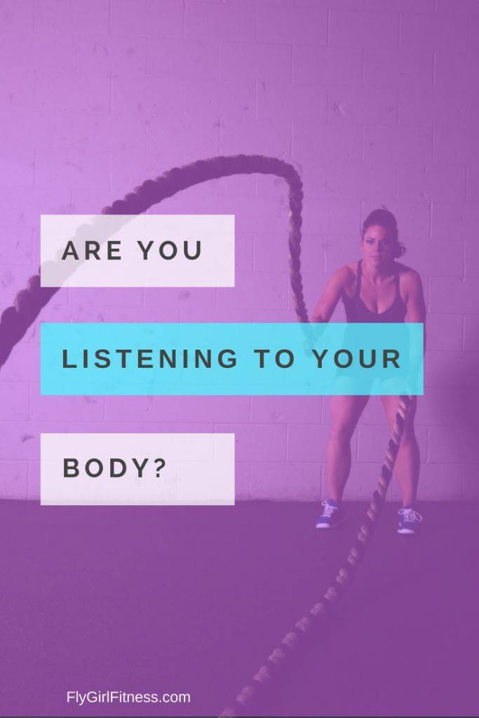 I often talk to my clients about listening to your body. How does it feel? Is it trying to tell you something? Are you paying attention?