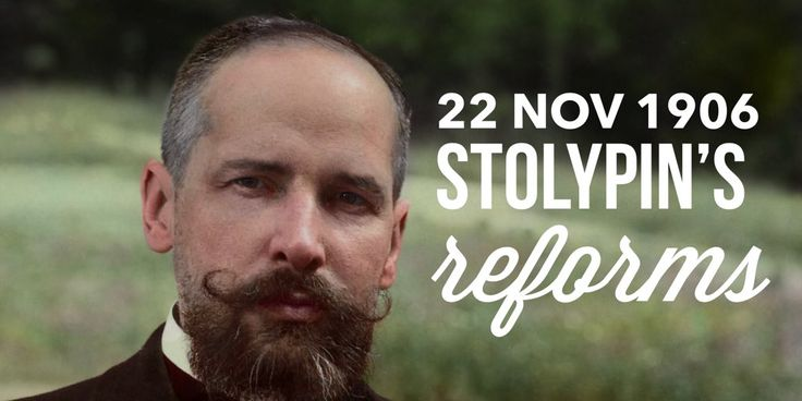 22 November 1906. Stolypin's agrarian reforms are introduced with a decree that allowed private ownership of land. Color by Klimbim
