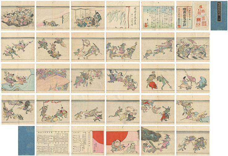 Pandemonium of Kyosai by Kyosai / 暁斎百鬼畫談 暁斎