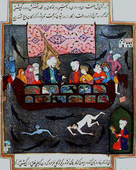 Peygamberler Tarihi   Minyatürleri