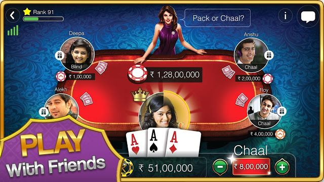 In order to ensure your win in a game of Teen Patti, one can easily stack the deck of cards with the help of few simple steps. For unlimited Teen Patti, gaming experience buy Teen Patti Octro Unlimited chips online.