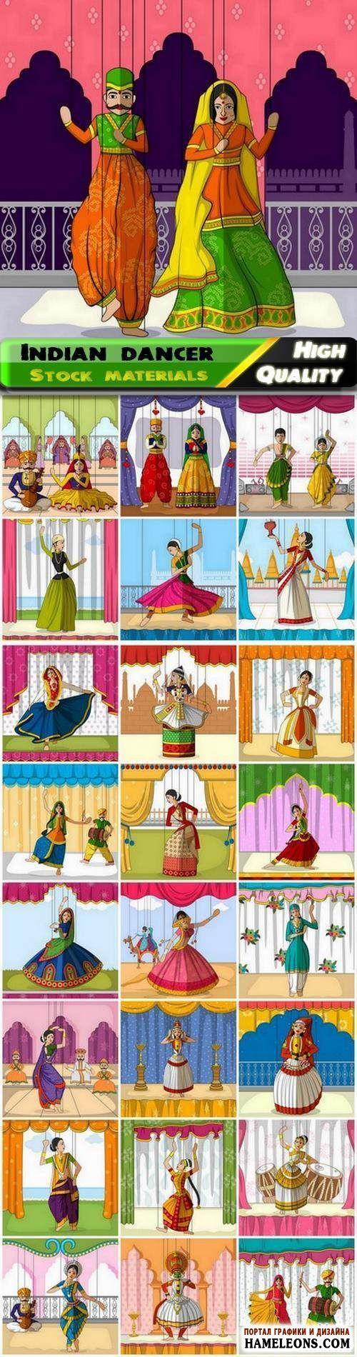 Танцующие женщины индианки - векторный клипарт