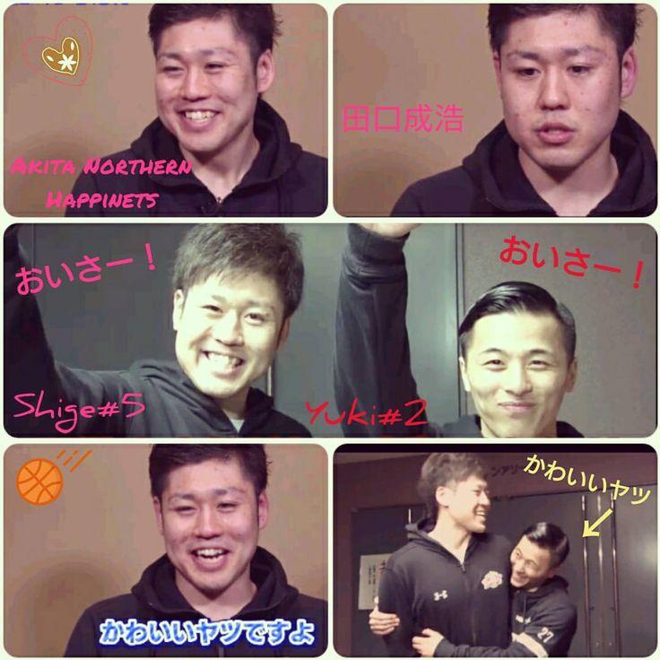 Feb 26, 2017  見たら😊💕 ・ イッキに。。 シゲロス~(^o^;) ・ ・ #秋田 #Akita #Japan #ハピネッツ #Happinets #akitanh #bleague #basketball #player #ShigehiroTaguchi #5 #田口成浩 #おいさー #YukiTogashi #2 #富樫勇樹 #千葉ジェッツ #スポナビ #livenews  #ホント仲良し🌱😊 #でも次は負けない👊💥