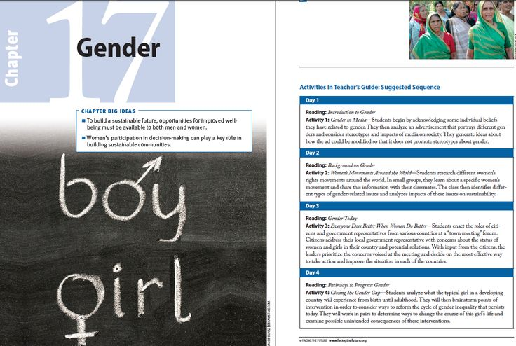 gender development and globalization pdf