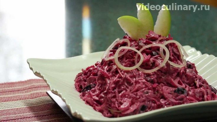 Рецепт - Салат Чудо от http://videoculinary.ru Бабушка Эмма