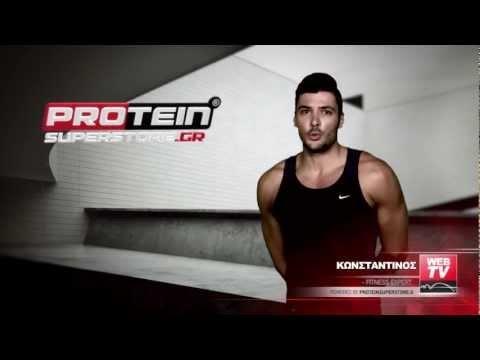 Υδατάνθρακες Pre / In / After Workout - ProteinSuperstore  http://www.proteinsuperstore.gr/