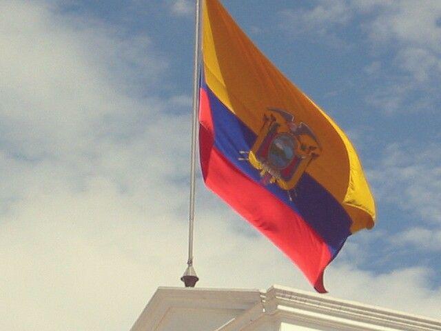 Ecuador ♥ flag
