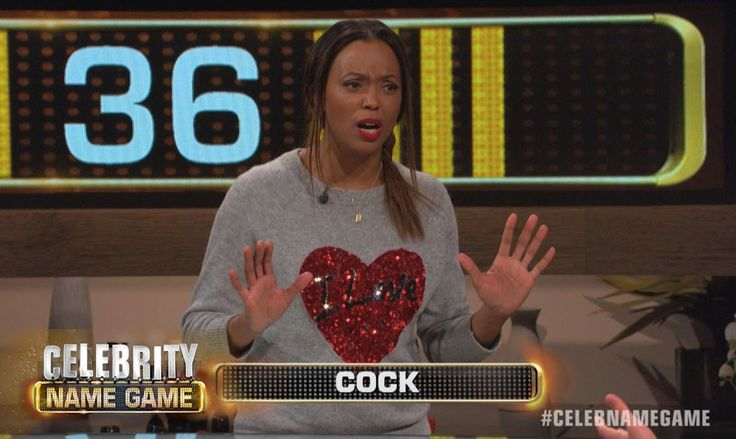 There Could be 'Cocks' | Celebrity Name Game
