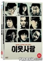 The Neighbors (DVD) (First Press Limited Edition) (Korea Version) -  One rainy night, a young girl (Kim Sae Ron) is brutally murdered on her way home from school. Unbeknownst to all, the killer (Kim Sung Kyun) lives right downstairs. In the ensuing days, the victim's stepmother (Kim Yoon Jin) and various people in the neighborhood start noticing signs of things amiss and begin to suspect the identity of the killer...