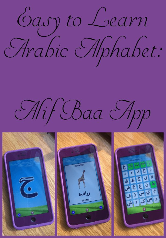 The Best Apps to Learn Arabic for Free - Bilingua